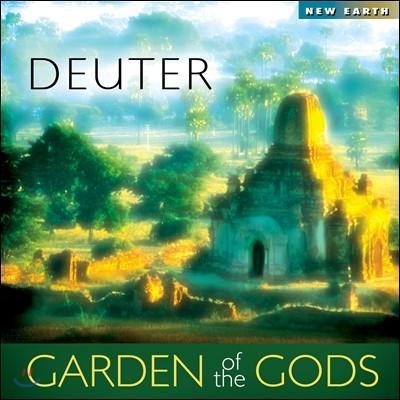 Deuter 도이터 - 신들의 정원 (Garden of Gods)
