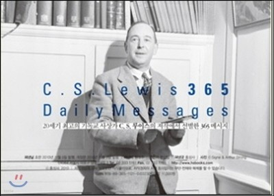 C. S. Lewis 365 Daily Messages