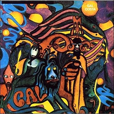 Gal Costa - Gal Costa (1969)