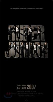 슈퍼 주니어 (Super Junior) - 2007년 달력(벽걸이 A형)