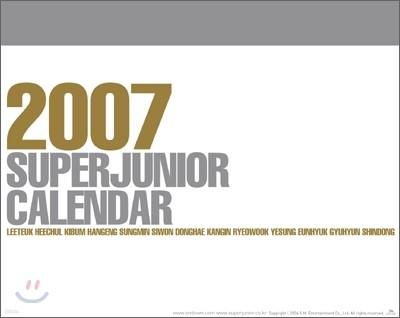 슈퍼 주니어 (Super Junior) - 2007년 달력(벽걸이 B형)