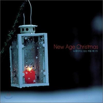 뉴에이지 캐럴 (New Age Christmas)