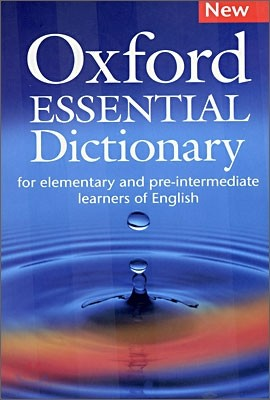 [New] Oxford Essential Dictionary