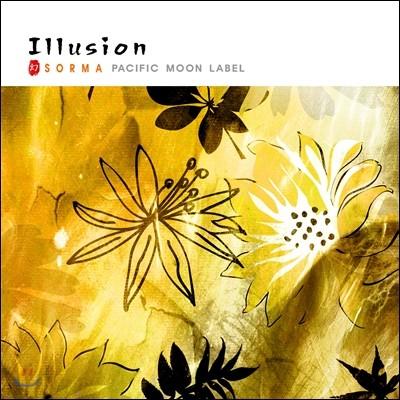 Sorma 소르마 - 일루젼 (Illusion)