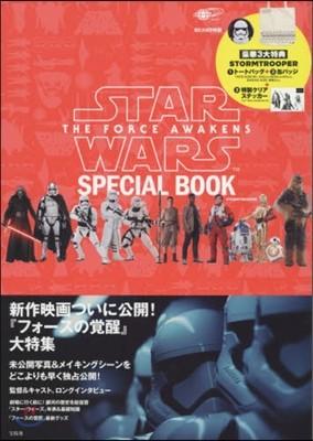 [한정특가] STAR WARS THE FORCE AWAKENS SPECIAL BOOK STORMTROOPER