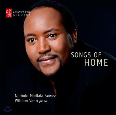 Njabulo Madlala 고향 노래 (Songs Of Home)