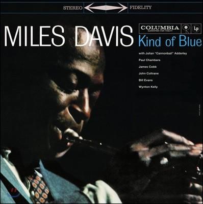 Miles Davis (마일즈 데이비스) - Kind Of Blue [LP]