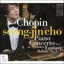 ������ - ����: �ǾƳ� ���ְ� 1��, ���ָ�ī, �߶�� (Chopin: Piano Concerto, Mazurkas, Fantasy, Ballade)