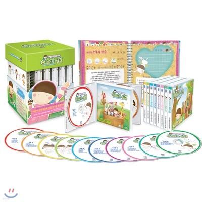 사랑스런 쥬디의 이야기 성경 (오디오 CD 10장 구성 + 쥬디스티커북)