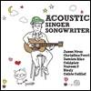 Acoustic Singer Songwriter (어쿠스틱 싱어 송라이터)