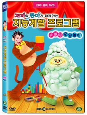 바나나를 탄 끼끼 : 끼끼와 퐁이가 함께하는 지능계발프로그램