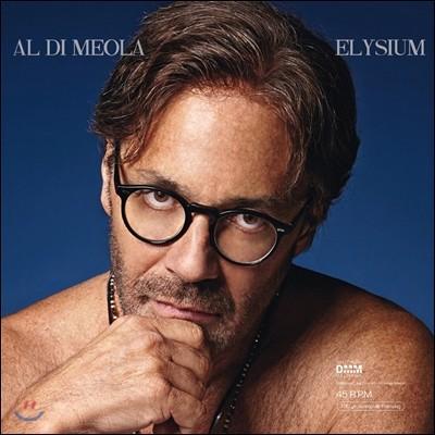 Al Di Meola (알 디 메올라) - Elysium [2LP]
