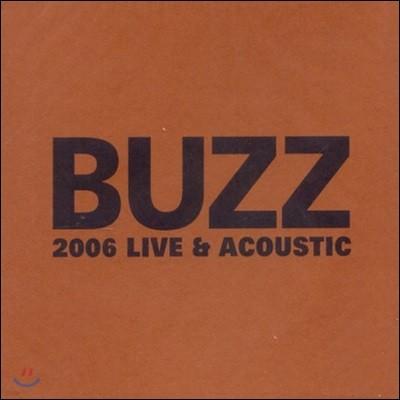 버즈 (Buzz) - 2006 Live & Acoustic