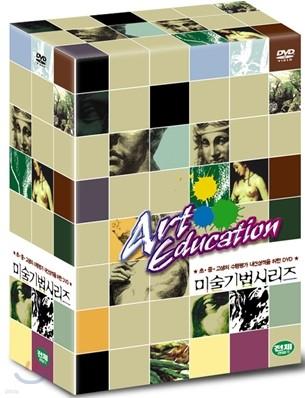 DVD 미술기법 시리즈 박스세트(5Disc)