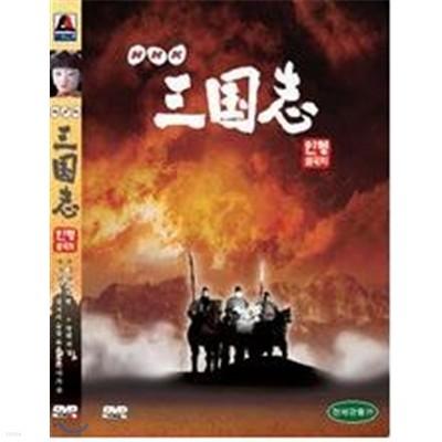 NHK 인형삼국지 Vol. 6