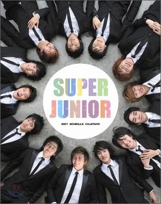 슈퍼 주니어 (Super Junior) - 2007 스케줄 캘린더