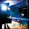 H Zettrio - Beautiful Flight : Exciting Flight