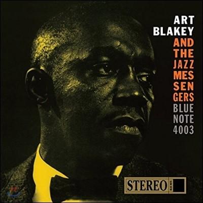 Art Blakey and the Jazz Messengers - Moanin' [LP]