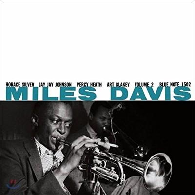 Miles Davis - Volume 2 [LP]