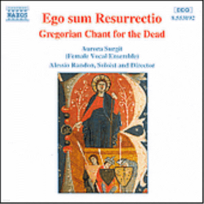 그레고리안 성가 - 나는 부활이요 (Ego sum Resurrectio : Gregorian Chant for the Dead) - Alessio Randon