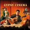 ���ֿ� - ��� �ó׸� (Gypsy Cinema)