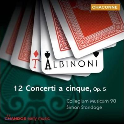 Collegium Musicum 90 알비노니: 12개의 협주곡 (Albinoni: 12 Concerti a Cinque Op.5)