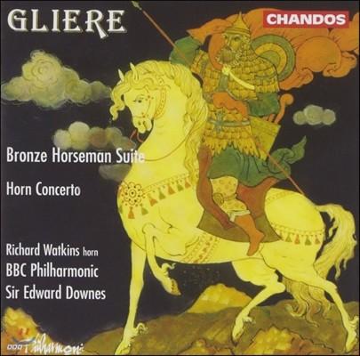 Edward Downes 글리에르: 혼 협주곡, 청동 기사 모음곡 (Gliere: Bronze Horseman Suite, Horn Concerto)