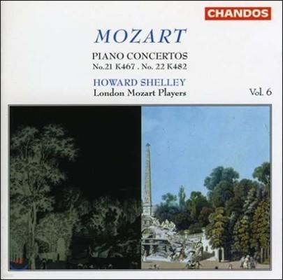 Howard Shelley 모차르트: 피아노 협주곡 6집 - 21번 '엘비라 마디간', 22번 (Mozart: Piano Concertos Vol.6 - K467, K482)