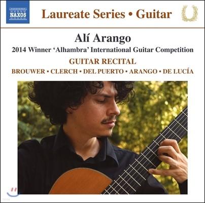 Ali Arango 알리 아랑고 기타 독주곡집 (Guitar Recital)