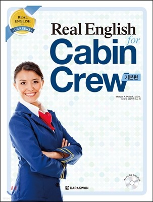Real English for Cabin Crew 기본편