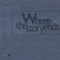 W (더블유 / Where The Story Ends) - 안내섬광 (眼內閃光)