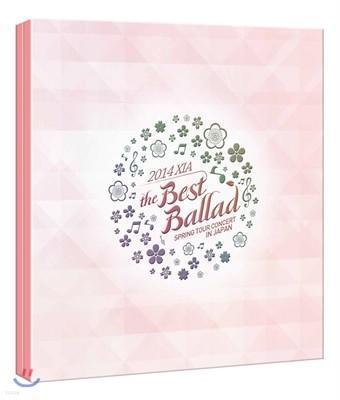 XIA (준수) 2014 베스트 발라드 DVD [한정판]