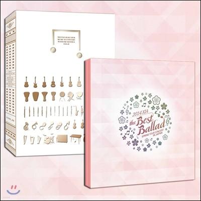 XIA (준수) 2014 베스트 발라드 + 2013 발라드 & 뮤지컬 Vol.2 DVD 패키지 [한정판]