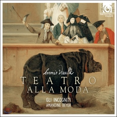 Gli Incogniti 유행 극장 - 비발디: 바이올린 협주곡 (Teatro Alla Moda - Vivaldi: Violin Concerto)