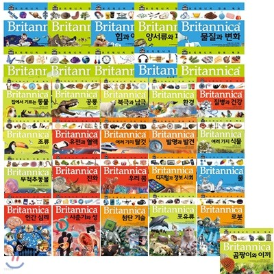 브리태니커 만화 백과 시리즈 1~31권 세트(아동학습만화7권+노트+문구세트 증정)