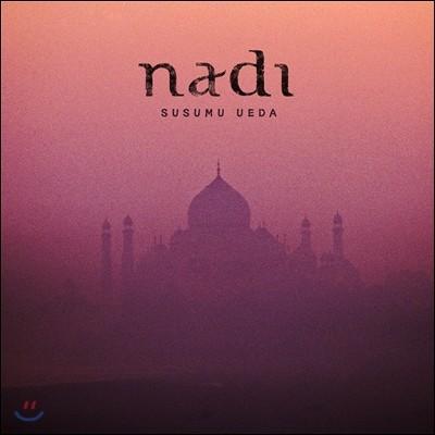 Ueda Susumu 우에다 스스무의 인디언 칠 사운드 - 나디 (Nadi)