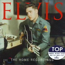Elvis Presley - The Home Recordings