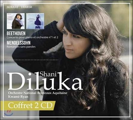 Shani Diluka 샤니 딜루카 - 베토벤: 피아노 협주곡 / 멘델스존: 변주곡 (Beethoven: Piano Concertos / Mendelssohn: Variations Serieuses)