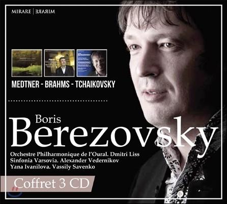 Boris Berezovsky 보리스 베레조프스키 - 메트너 / 브람스 / 차이코프스키 (Medtner / Brahms / Tchaikovsky)