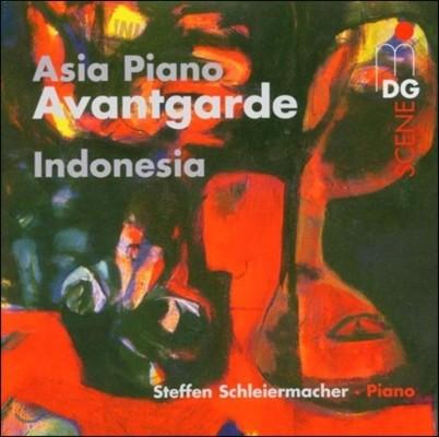 Steffen Schleiermacher 아시아 피아노 아방가르드 - 인도네시아 (Asia Piano Avantgare - Indonesia)