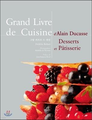 Grand Livre de Cuisine 그랑 리브르 드 퀴진
