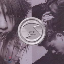 Step (스텝) - Part One