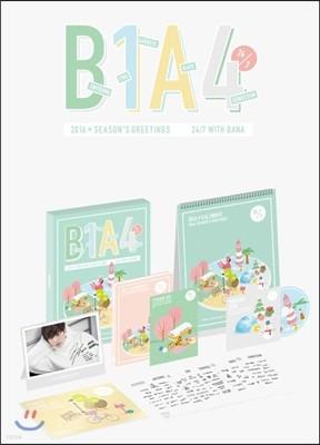 B1A4 2016 시즌 그리팅