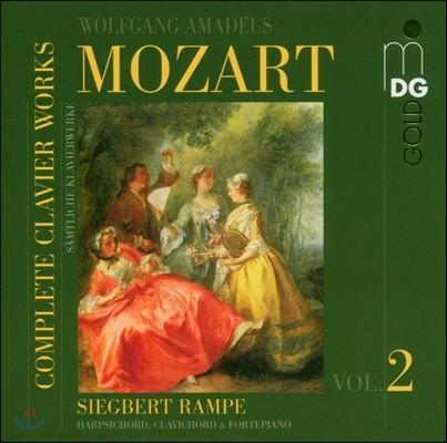 Siegbert Rampe 모차르트: 건반 작품 전곡 2집 (Mozart: Complete Clavier Works Vol.2)