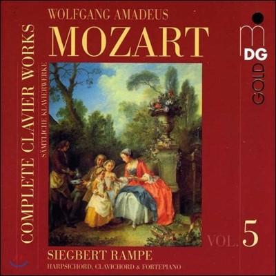 Siegbert Rampe 모차르트: 건반 작품 전곡 5집 (Mozart: Complete Clavier Works Vol.5)