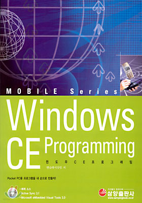 Winsows CE Programmin