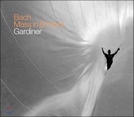John Eliot Gardiner / Monteverdi Choir 바흐: 미사 B단조 (J.S. Bach: Mass in B minor BWV 232) 존 엘리엇 가디너, 몬테베르디 합창단