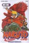 NARUTO 나루토 8