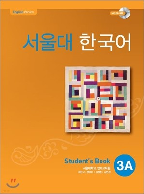 서울대 한국어 3A Student's Book with MP3 CD