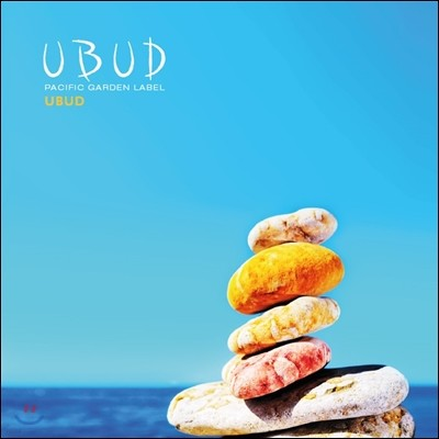 UBUD - UBUD